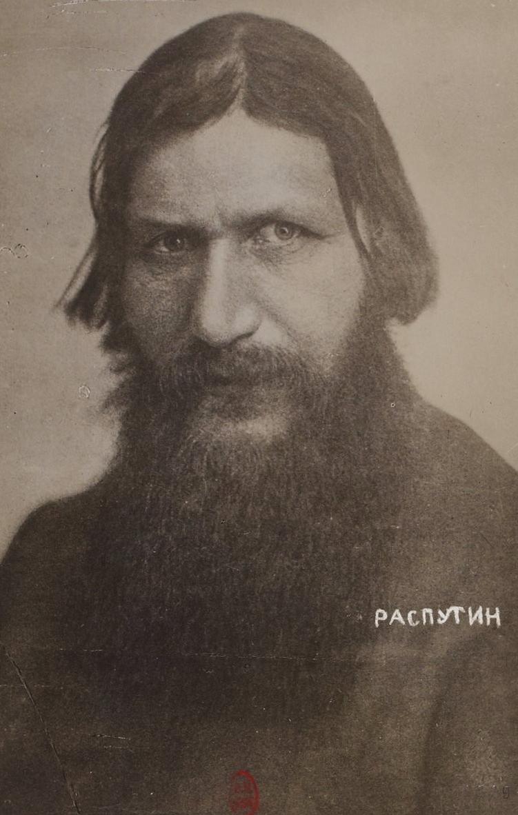 Что судачили в обществе о Распутине в 1917 году...